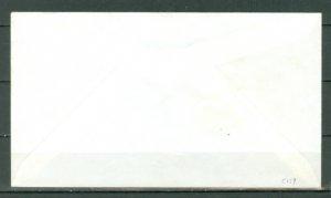 GABON 1975 SCHWEITZER  #C159 on NICE FDC