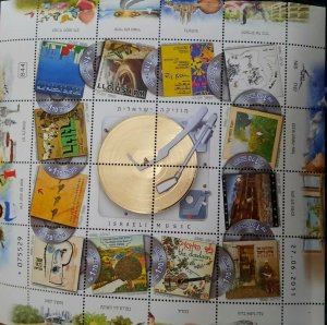 RA) 2011, ISRAEL, SOUVENIR SHEET, NATIONAL MUSIC, VINYLS AND THEIR COVERS, MNH
