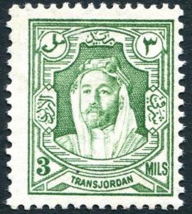 TRANSJORDAN-1939 3M Green Perf 13½ x 13 Sg 196b LIGHTLY  MOUNTED MINT V25674