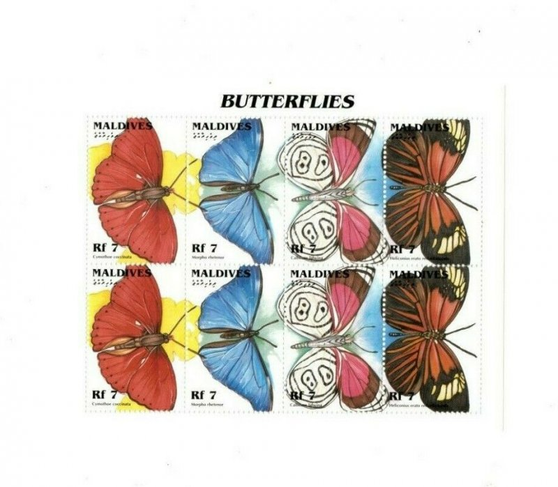 Maldives MNH S/S 9618 Butterflies 8 Stamps