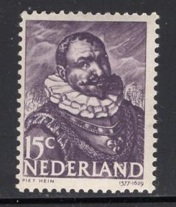 Netherlands  #255  1943  MNH  15c  Dutch naval heroes