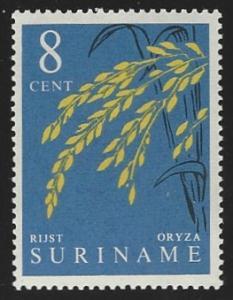Suriname #290 Mint Lightly Hinged Single Stamp
