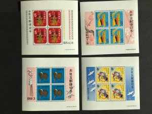 JAPAN 4 Different New Year's Lottery Souvenir Sheets of 4 stamps 1965-1968 MNH