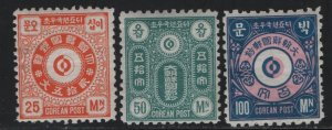 KOREA, THESE 3 STAMPS WERE NEVER PLACED IN USE, HINGED, STYLIZED YIN YANG