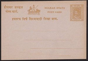 INDIA INDORE c1900 postcard fine unused.....................................9482
