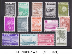 BANGLADESH - 1973 DEFINITIVES SCOTT#42-55 - 14V - MINT NH
