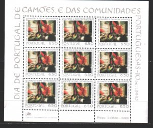 Portugal. 1979. ml1447. Portugal day, flag and salute. MNH.