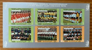 Yemen 1970 Football -IMPERF sheetlet, MNH. Scott 276 variety. Mi 1151-1156