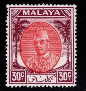 MALAYA Kelantan Scott 69 MH* Sultan Ibrahim stamp
