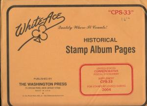 White Ace Supplement US Commemorative Postal Stationery Supplement CPS-33 2004