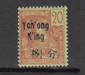 France China Tchongking Sc 23 MNH.1906 202c red on green France, fresh