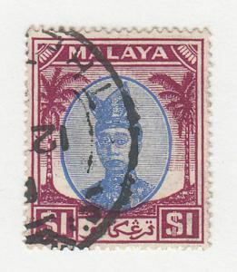 Malaya-Trengganu - 1949 - SC 65 - Used