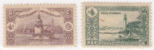 Saudi Arabia, Sc 35-36 (2), MH, 1925, Stamps of Turkey