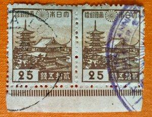 Malaya 1944 North Borneo Japanese Occupation 25s PAIR Used SG#J45 M3027