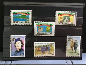 Nevis Independence and Girl Guides  mint never hinged   stamps R31775