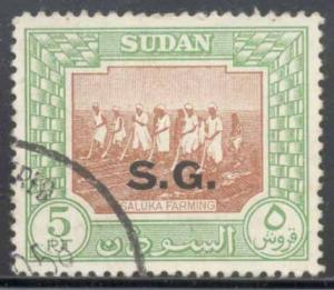 Sudan ~ #O55 ~ Official ~ Used