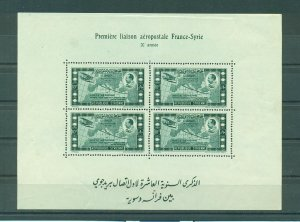 Syria sc# C88a s/s mnh cat value $60.00