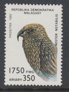 Madagascar 1120 Bird MNH VF