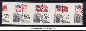 UNITED STATES USA - 1981 US FLAG SCOTT#1894 4V STRIP MNH MISPERF ERROR