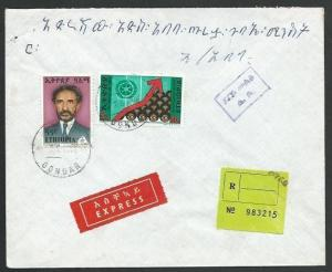ETHIOPIA 1976 Registered AR Express cover ex GONDAR........................61960
