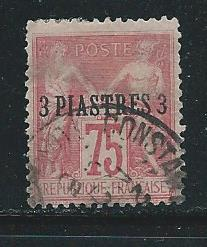 French Offices in Turkey 4 1885-1901 3pi Used