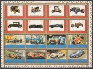 Ajman S/S Cars Old & New 16 Stamps Large Size