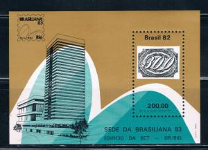 Brazil 1013 MNH SS Stamp Exhibition (B0347)