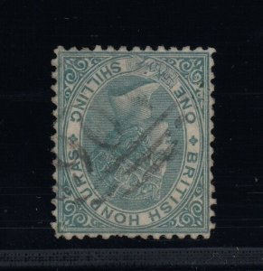 British Honduras, SG 10aw, used Watermark Inverted variety