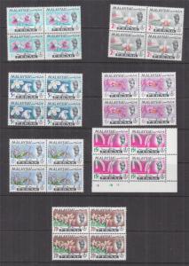PERAK, MALAYSIA, 1965 set of 7, blocks of 4, mnh.