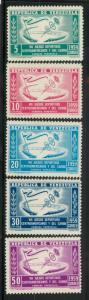 Venezuela 735-739 Mint VF H