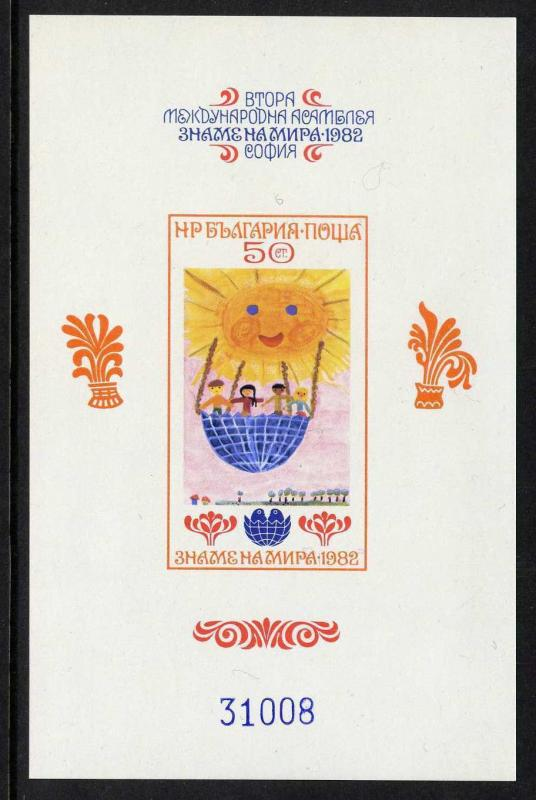 Bulgaria 2853E MNH imperf - Children in a Balloon