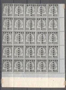 B1375 1988 TUNISIA PORTOMARKEN SEAMING !!! #1 MICHEL 175 EURO RARE 25ST MNH
