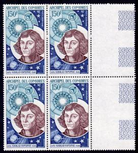 Comoro Islands 1973 Sc#C56 NICOLAUS COPERNICUS (1473-1543) Block of 4 MNH