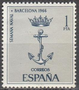 Spain #1364  MNH