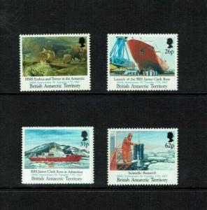 British Antarctic Territory: 1991,Maiden Voyage, Research Ship, MNH set