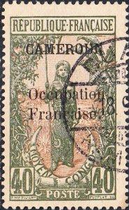 Cameroun #140 Used