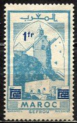 French Morocco 1950: Sc. # 262; O/Used Single Stamp