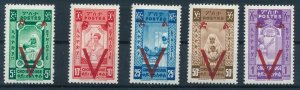 [I860] Ethiopia 1945 Red Cross good set of stamps very fine MNH $80
