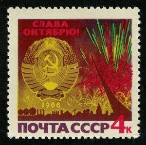 1966, MNH, **, USSR, 4 kop (T-9692)