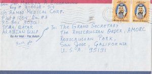 Qatar 1R Sheik Khalifa (2) 1968 Doha Airmail to San Jose, Calif.  Reduced a b...