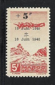 French Morocco #CB24 comp mint cv $1.60