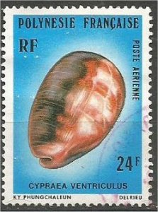 FRENCH POLYNESIA, 1941, used 24f  Sea Shells. Scott C157