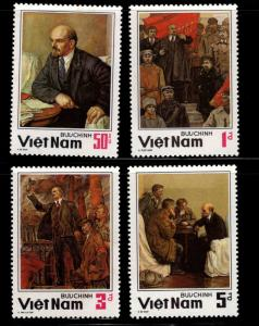 Unified Viet Nam Scott 1452-1455 Perforate Lenin Art set Unused NGAI
