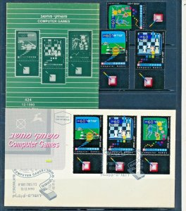 ISRAEL 1990 COMPUTER GAMES STAMPS MNH + FDC + POSTAL SERVICE BULLETIN