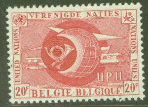 Belgium Scott 525 MH* 1958 stamp
