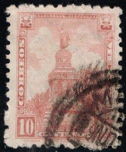 Mexico #690 Cuauhtemoc Monument; Used (2Stars)