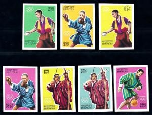 [63171] Bhutan 1964 Olympic Games Tokyo - Boxing  Football Imperforated MNH