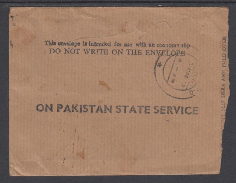 Bangladesh, Pakistan Sc O84 ovpt for LOCAL USE on cover