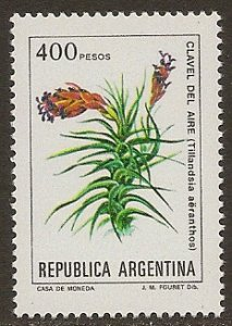Argentina 1982 Scott # 1346 Mint NH, MNH. Free Shipping on All Additional Items.