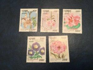 ICOLLECTZONE Cambodia #1264-68 XF Used  Flowers (Bk1-30)